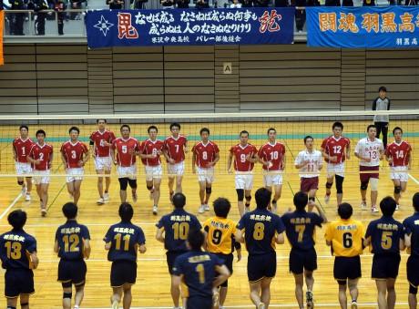 20161029春高 羽黒戦 (1)