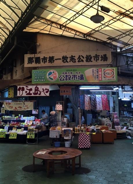 20161113沖縄四日目 (2)