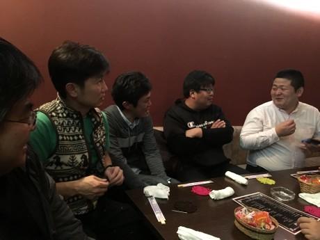 20161222しおり (4)