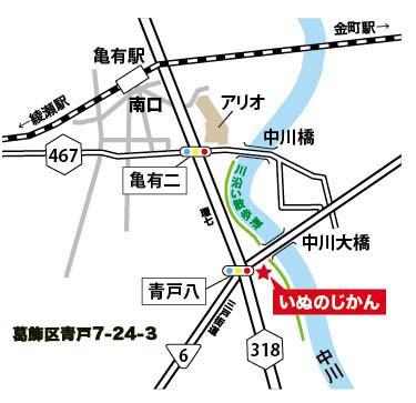 aoto map