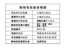 web-hyoushiki(8cm)_201611091237059e7.jpg