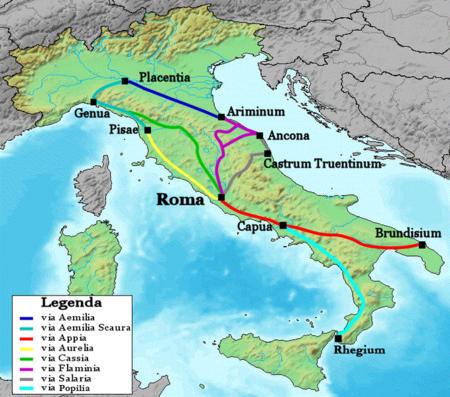 イタリア断層