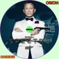 007スペクター