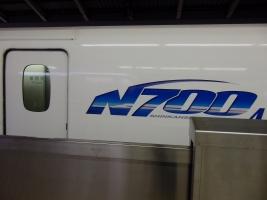 新大阪行最終ののぞみ265A・X1編成です。