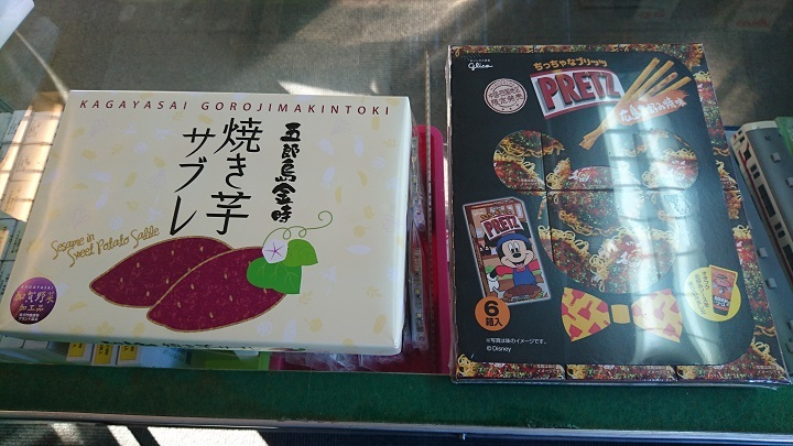 161130_亀屋ブログ_09