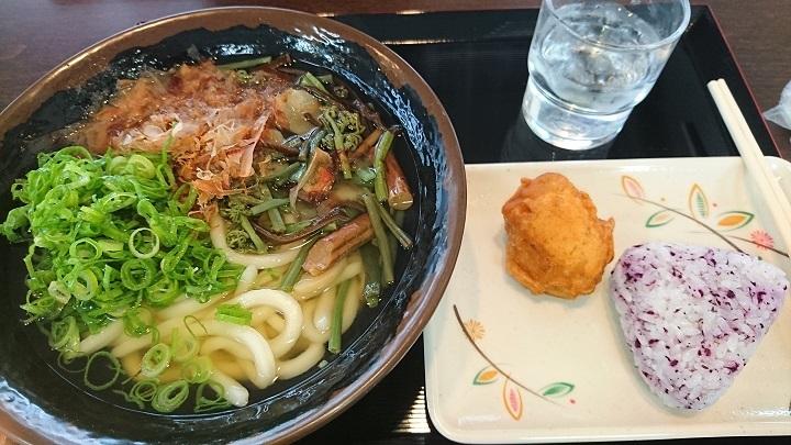 161221_亀屋ブログ_05