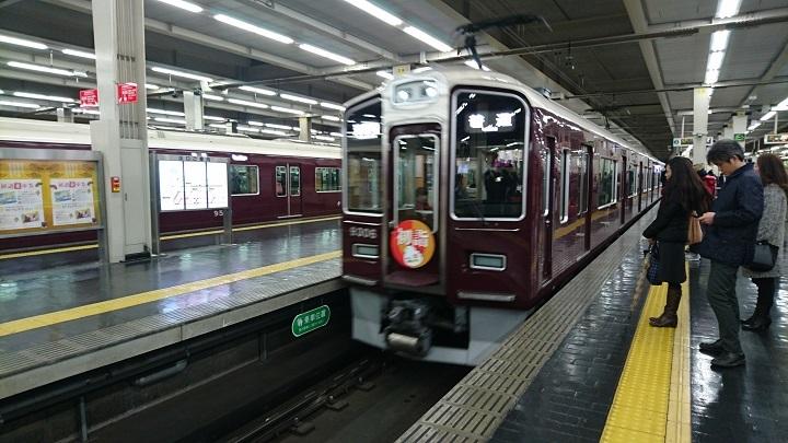 161228_亀屋ブログ_00
