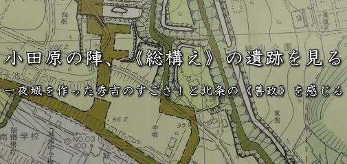 地図4image