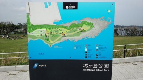 城ヶ島公園の説明板