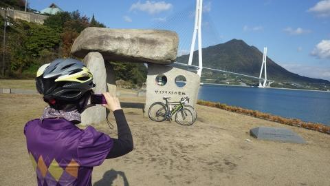 サイクリストの聖地にて記念撮影
