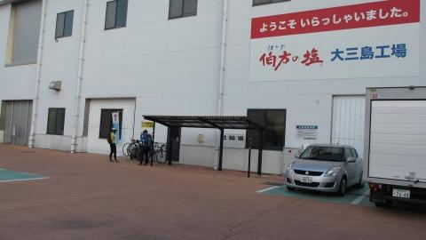 工場にも見学者向けにちゃんとサイクルラックがあります。