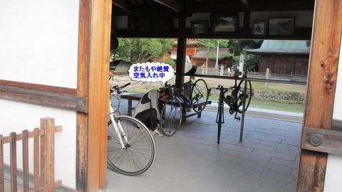 大山祇神社のサイクルラック