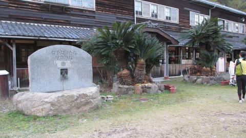 大三島ふるさと憩の家。15年近く前映画の舞台にもなったようです。