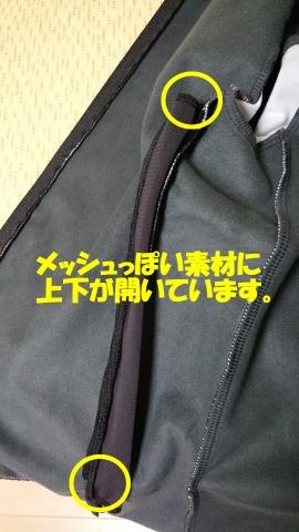 ジャケットの裏には両サイドに空気を抜くためのスリットが入っています。
