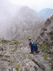 ドーム中央稜手前のアプローチ