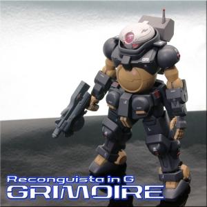 grimoire1000-2.jpg