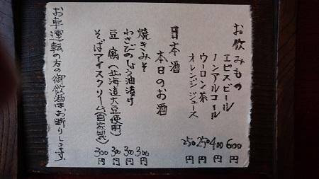 DSC_0090-1.jpg