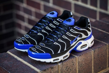 NIKE-AIR-MAX-PLUS-PERSIAN-2-700x468.jpg
