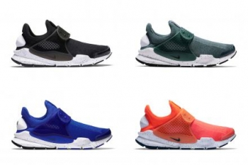 NIKE-SOCK-DART-SE-4COLORS.jpg