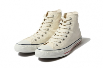 beams-converse-chuck-taylor-all-star-3.jpg