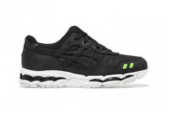 ronnie-fieg-asics-gel-lyte-3-1-sneaker-2.jpg