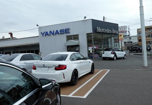 ヤナセ01