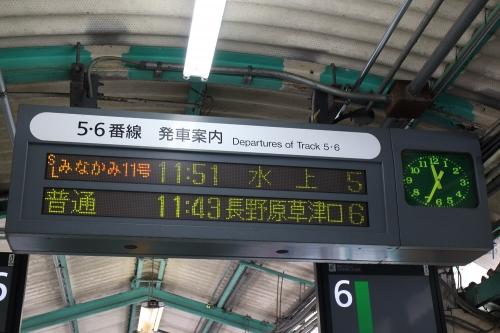 SLみなかみ11号 高崎駅発車案内