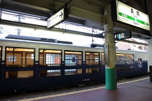 越乃Shu*Kura(回送) 長岡駅