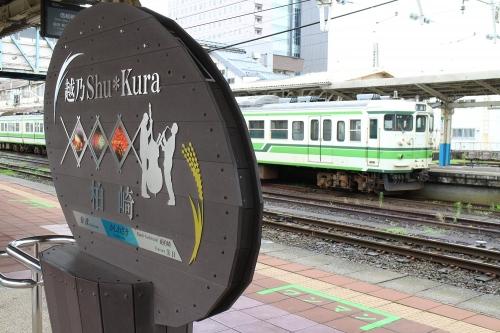 柏崎駅名板 越乃Shu*Kura Ver.