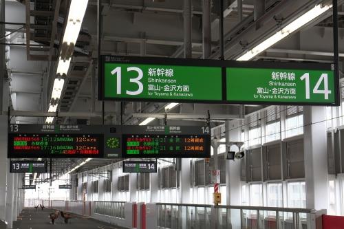上越妙高駅下り線ホーム