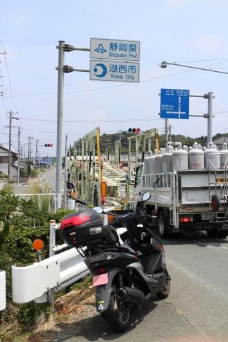 愛知・静岡県境