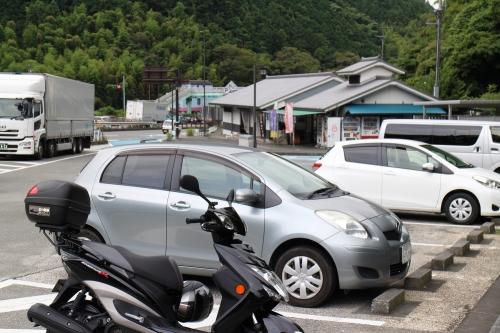 道の駅宇津ノ谷峠(藤枝側)