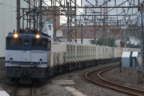 153レ 八丁畷駅