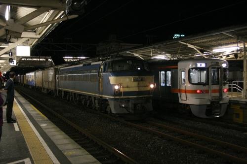 TGX-2386.jpg
