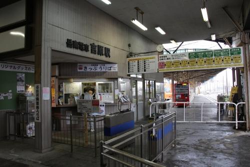 岳南鉄道吉原駅 改札口