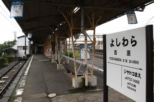 岳南鉄道吉原駅 ホーム
