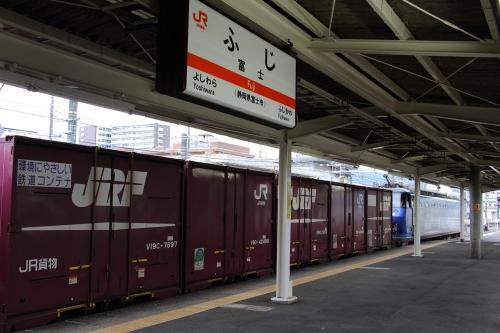 EF200-6 5095レ代走 富士駅