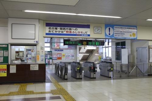 富士宮駅改札口