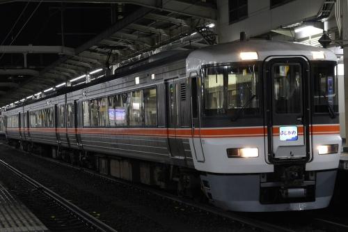 ワイドビューふじかわ 静岡駅