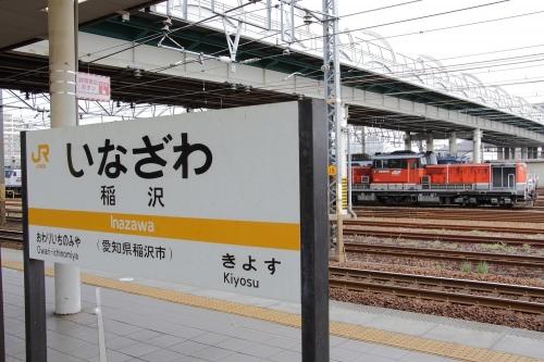DD51 1803と稲沢駅名標