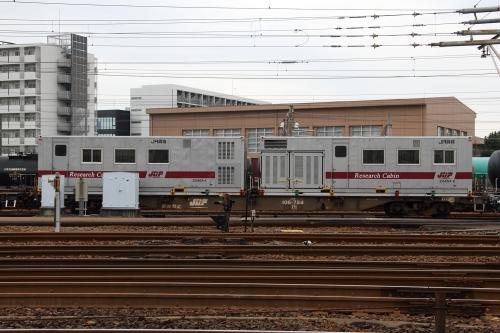 ZX45A-1+2 リサーチキャビン 稲沢駅