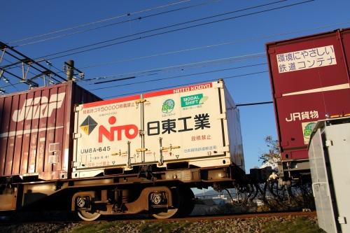 日東工業コンテナ