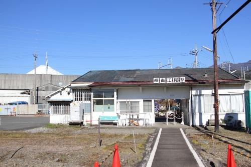 岳南電車岳南江尾駅