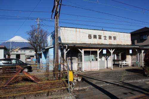 岳南電車岳南富士岡駅