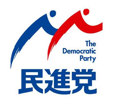 民進党 ロゴ