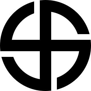 切れ目のある十字の円