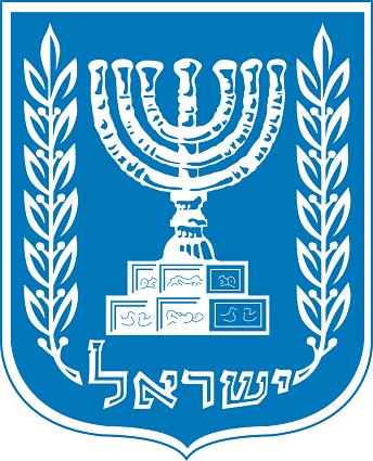 イスラエル国の国章