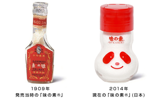 ajinomoto_bottle.jpg