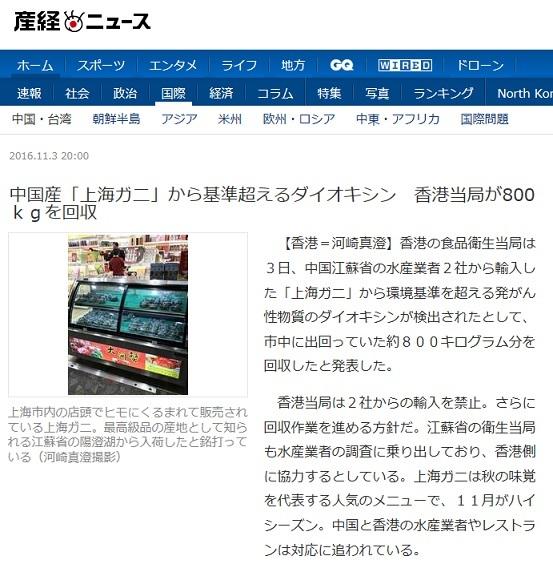kiji7962.jpg