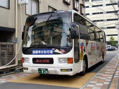 広交観光U-MS726S_広島200か・824
